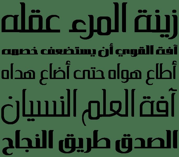 u149_masrawy