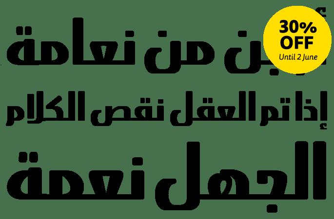 u155_abdo_egypt
