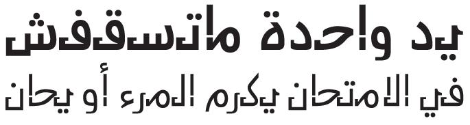 Raqmi