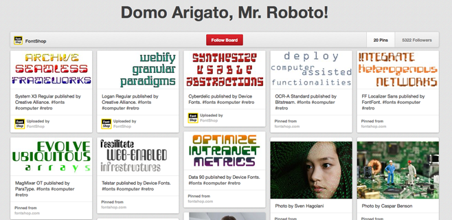 Pinterested: Domo Arigato, Mr. Roboto!
