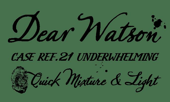 Sherlock by Wiescher